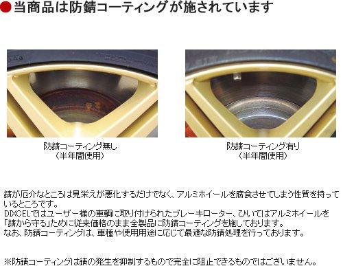 DIXCEL プレーンローター[フロント] プロシード【型式UF66M 年式90/1~96/2 車台番号000001~200260】