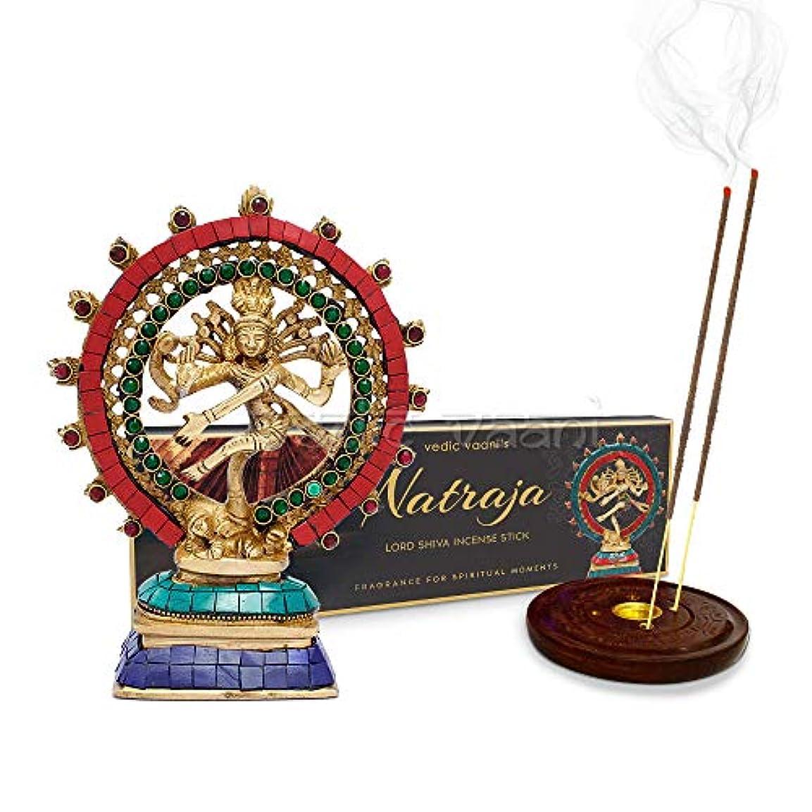主観的元気怠惰Vedic Vaani Dancing Nataraj Idol with Natraj お香スティック