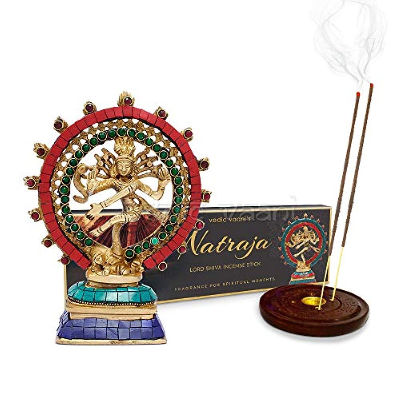 ウミウシ学校教育そこからVedic Vaani Dancing Nataraj Idol with Natraj お香スティック