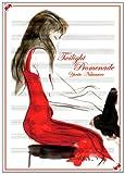 Twilight Promenade~コンサートのあとに