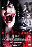 Kuchisake 口裂け
