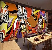 Ywwz&N カスタム写真壁紙カスタムモダン3Dステレオアーバンナイト壁紙テレビ背景壁紙リビングルームソファ壁画-250X175Cm