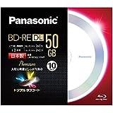 パナソニック 録画用2倍速ブルーレイ片面2層50GB(書換型)10枚 LM-BE50C10WP