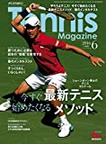 月刊テニスマガジン 2016年 06月号 [雑誌]