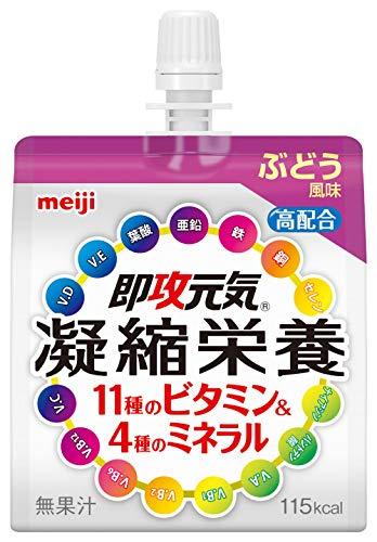 【ボール販売】明治 即攻元気ゼリー 凝縮栄養 11種のビタミン&4種のミネラル 150g×6個