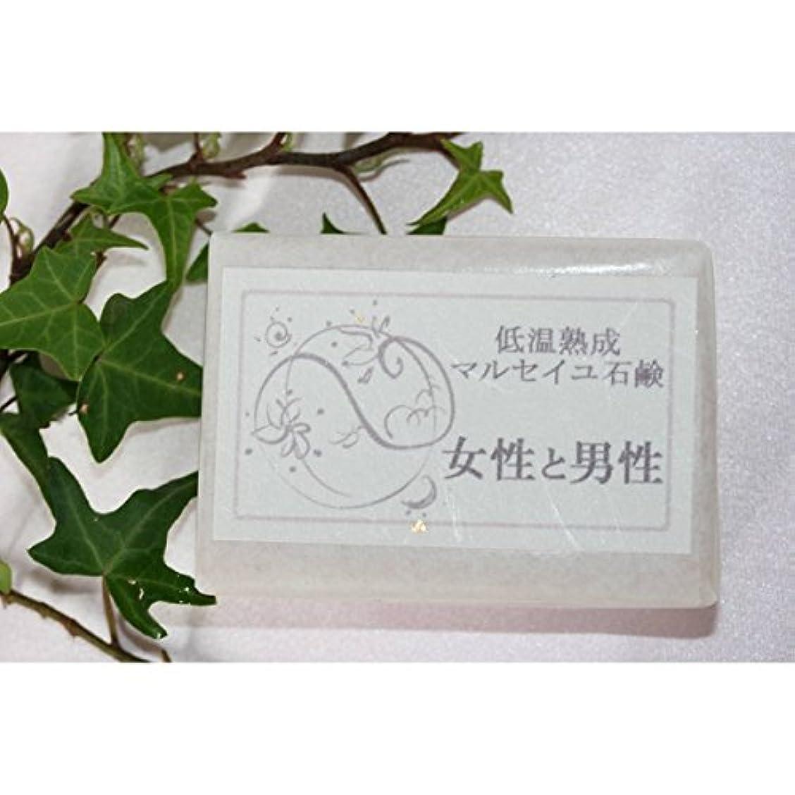 抑圧予測子動機付けるマウントフジ フラワーエッセンス 低温熟成 マルセイユ石鹸 「女性と男性」 (MTFUJI FLOWER ESSENCES)