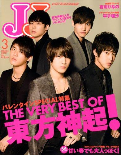 JJ ( ジェイジェイ ) 2010年 03月号 [雑誌]