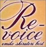 Re Voice ― 白鳥英美子ベスト