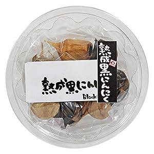 沖縄県産 (熟成フルーツガーリック)熟成黒ニンニク 40g×5個