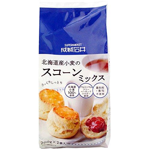 成城石井 北海道産小麦のスコーンミックス 2袋入 400g