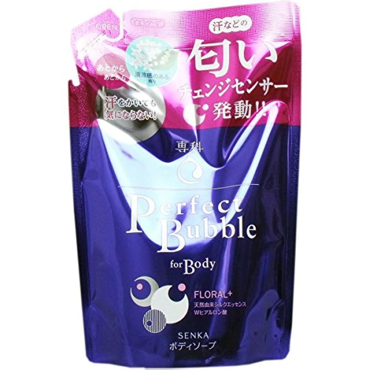 スープ定期的にピンク【資生堂】専科 パーフェクトバブル フォーボディー つめかえ用 350ml ×5個セット