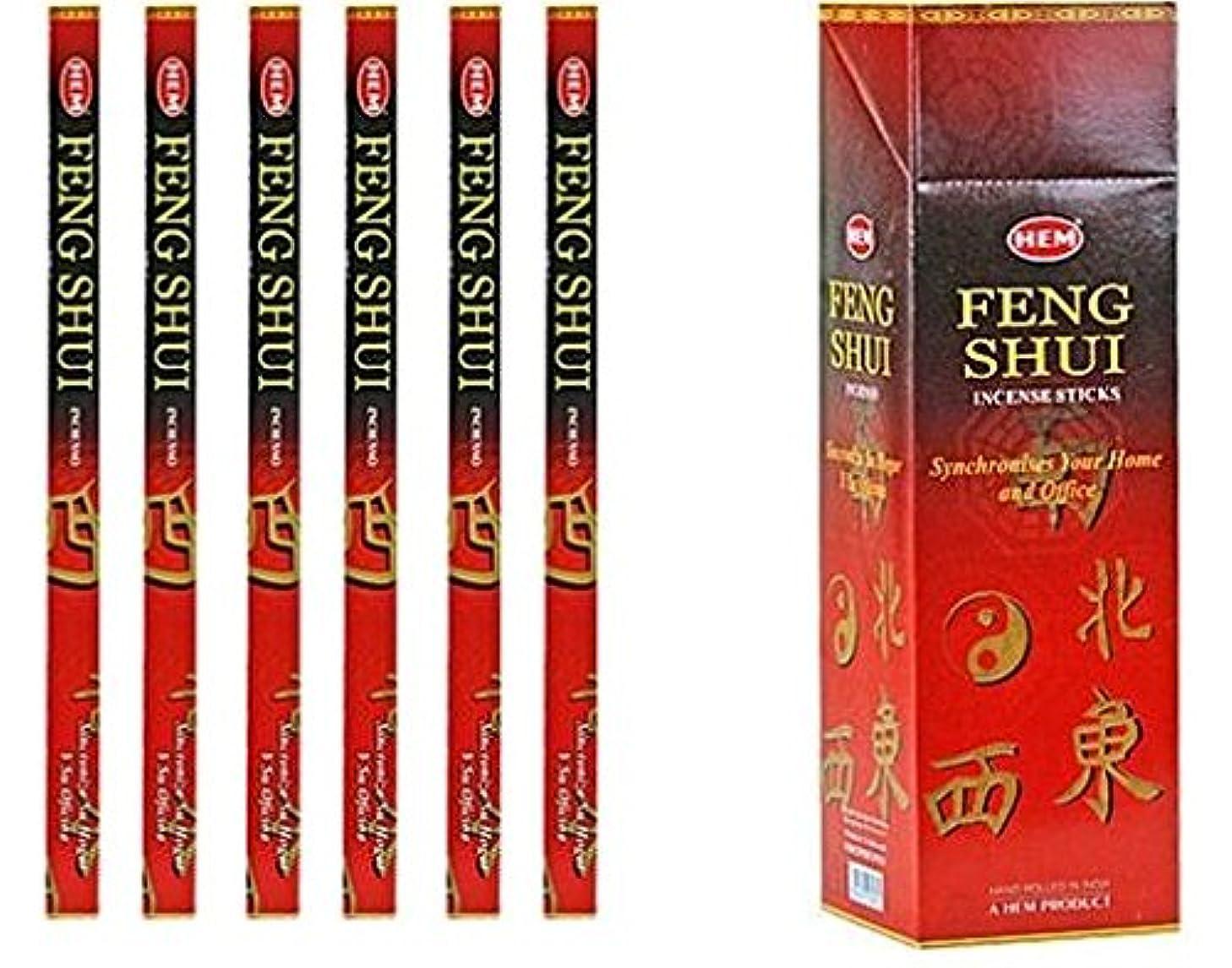 スツール生む軽インドHem Feng Shui Incense 6パックX 8スティック、Wicca Pagan 8 Gm正方形ボックス
