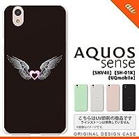 SHV40 スマホケース AQUOS sense SHV40 カバー アクオス センス 翼(ハート) 黒×黒 nk-shv40-467