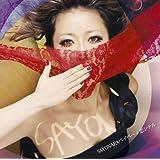 SAYONARAベイベー/恋シテル(初回生産限定盤)(DVD付)