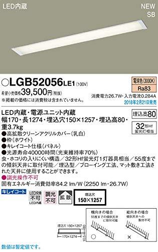 天井埋込型 LED(電球色) キッチンベースライト 浅型8H・高気密SB形・拡散タイプ Hf蛍光灯32形1灯器具相当 LGB52056 LE1