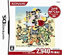 Ganbare Goemon: Toukai Douchuu (Konami the Best) [Japan Import] [並行輸入品]