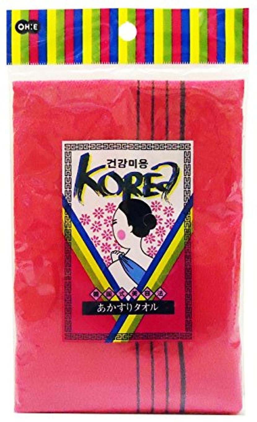 楕円形柔らかさ関数オーエ KO(韓国式) あかすりタオル レッド