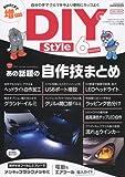 DIY Style 6 (CARTOP MOOK)