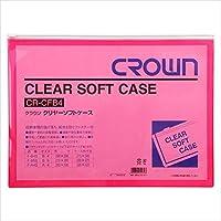 クラウン:クリヤーソフトケース ファスナー付・塩化ビニール0.4mm厚 B4判 赤 CR-CFB4-R 06219