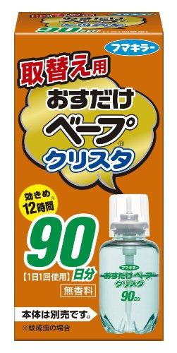 おすだけべープ クリスタ 90日分 取替え用 23mL