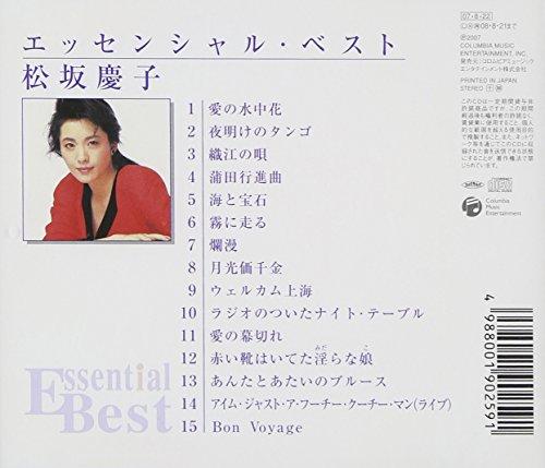 エッセンシャル・ベスト松坂慶子