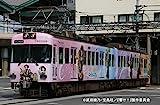 鉄道コレクション 鉄コレ 京阪電車 大津線600形 4次車 響け!ユーフォニアム ラッピング電車 2両セット