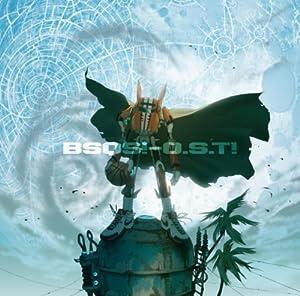 バスカッシュ! CD