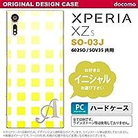 SO03J スマホケース Xperia XZs ケース エクスペリア XZs イニシャル スクエア 黄 nk-so03j-1364ini X