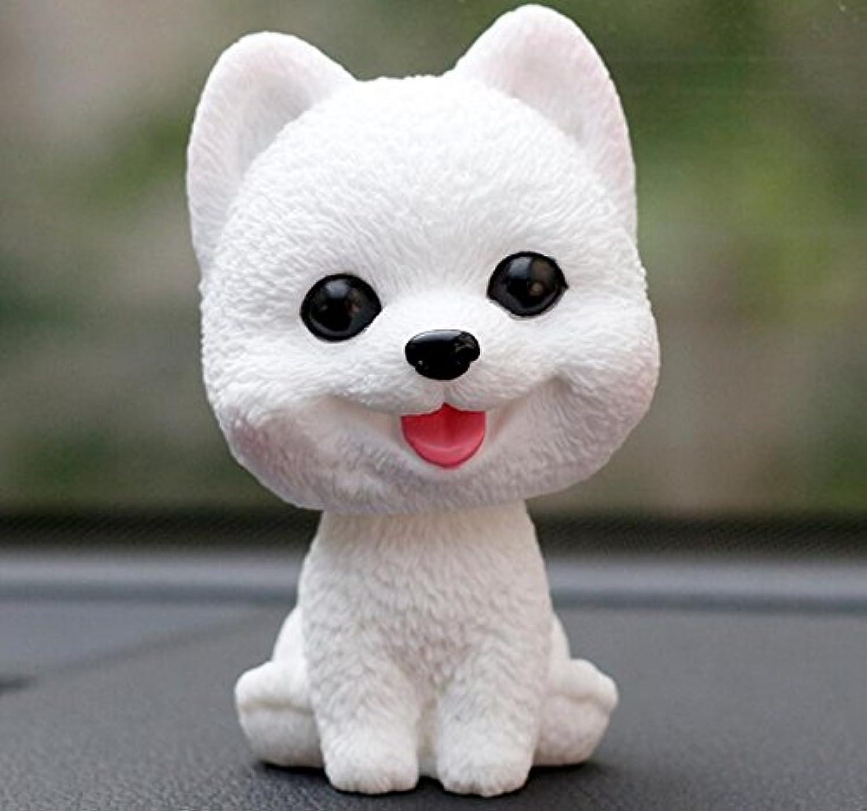 幼児期のゲーム シミュレーション犬の車の装飾かわいい犬の頭の人形車の装飾を振って(白ひろみ)
