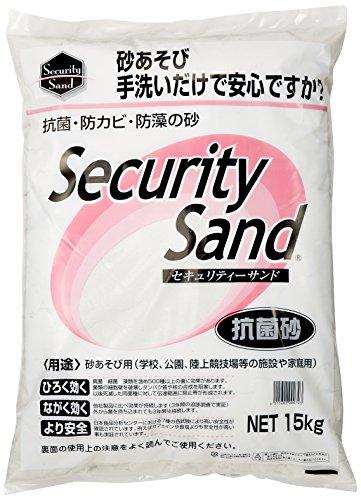 【抗菌・防カビ・防藻の砂】 セキュリティーサンド: 砂場用抗...