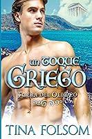 Un Toque Griego (Fuera del Olimpo)