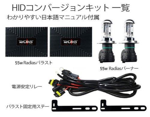 SEIKOH HIDキット 12V 55W H4 Hi Lo スライド式 8000K ダイハツ ハイゼット カーゴ S32#系 ヘッドライトハイブリッド含 (平成16.12-現行) ACSHL08-373
