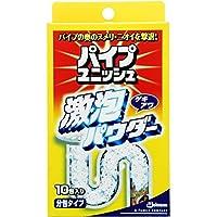 ジョンソン 【パイプユニッシュ激泡パウダー 20g×10包】