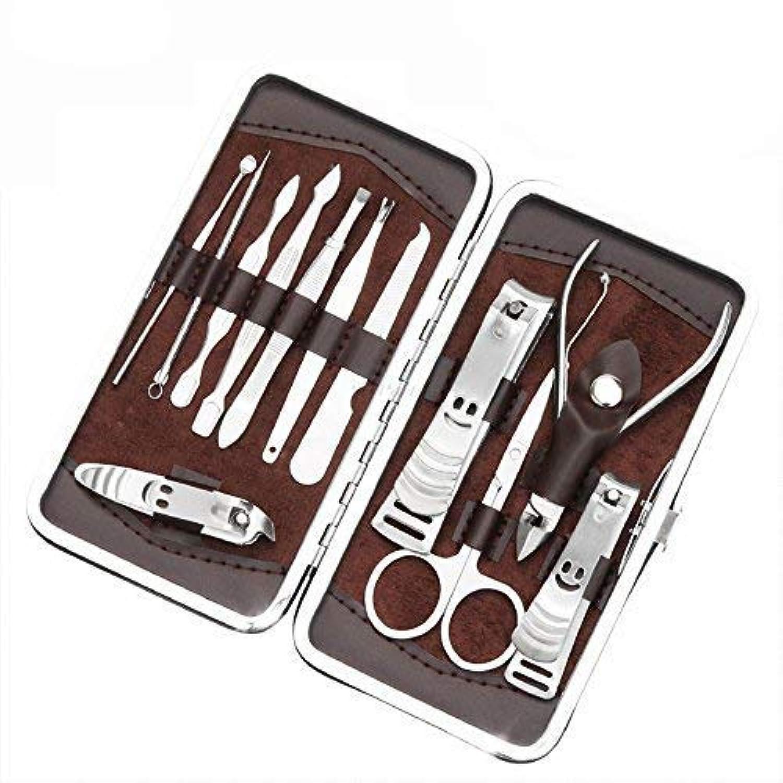 ペデスタルストライプ立ち寄る爪切り?ネイルケア 12点 セット ネイル ブラシ ケア 高級なステンレス製 携帯便利グルーミング キット爪の爪切りセット SPH-022