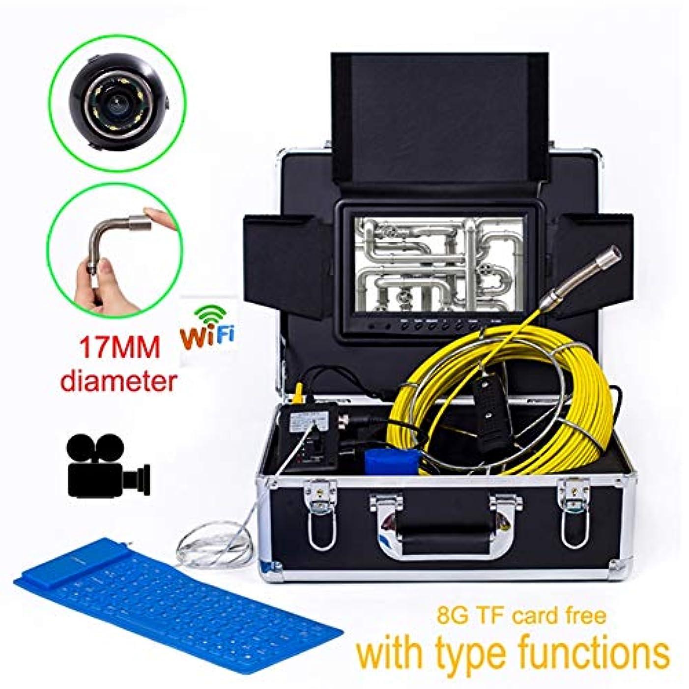 9インチWIFI 17 mm工業用パイプライン下水道検知カメラIP68防水排水検知1000 TVLカメラ(30 M)