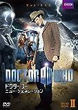 ドクター・フー ニュー・ジェネレーション DVD-BOX 2[DVD]