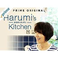 Harumi's Kitchen