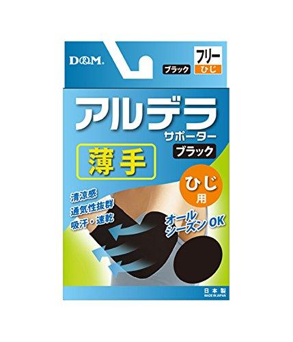 [해외]D &  M 서포터 알 라 서포터 팔꿈치 무료 블랙 1 장/D &  Supporter Al Della Supporter Elbow Free Black 1 piece