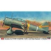 ハセガワ 1/48 中島キ27九七式戦闘機 飛行第64戦隊 w/フィギア
