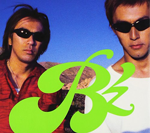 コナン映画主題歌ランキングTOP10!ファンが22作品から厳選!福山雅治や倉木麻衣は何位に?の画像