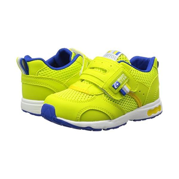 [キャロット] 運動靴 CR C2146 グリ...の紹介画像5