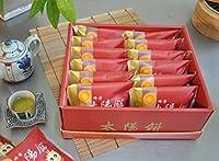 《太陽堂》蜂蜜太陽餅・12入(蜂蜜味のタイヤンピン) 《台湾 お取り寄せ土産》 [並行輸入品]