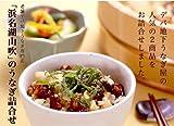 【父の日】 国産うなぎ串蒲焼とうなつくしセット