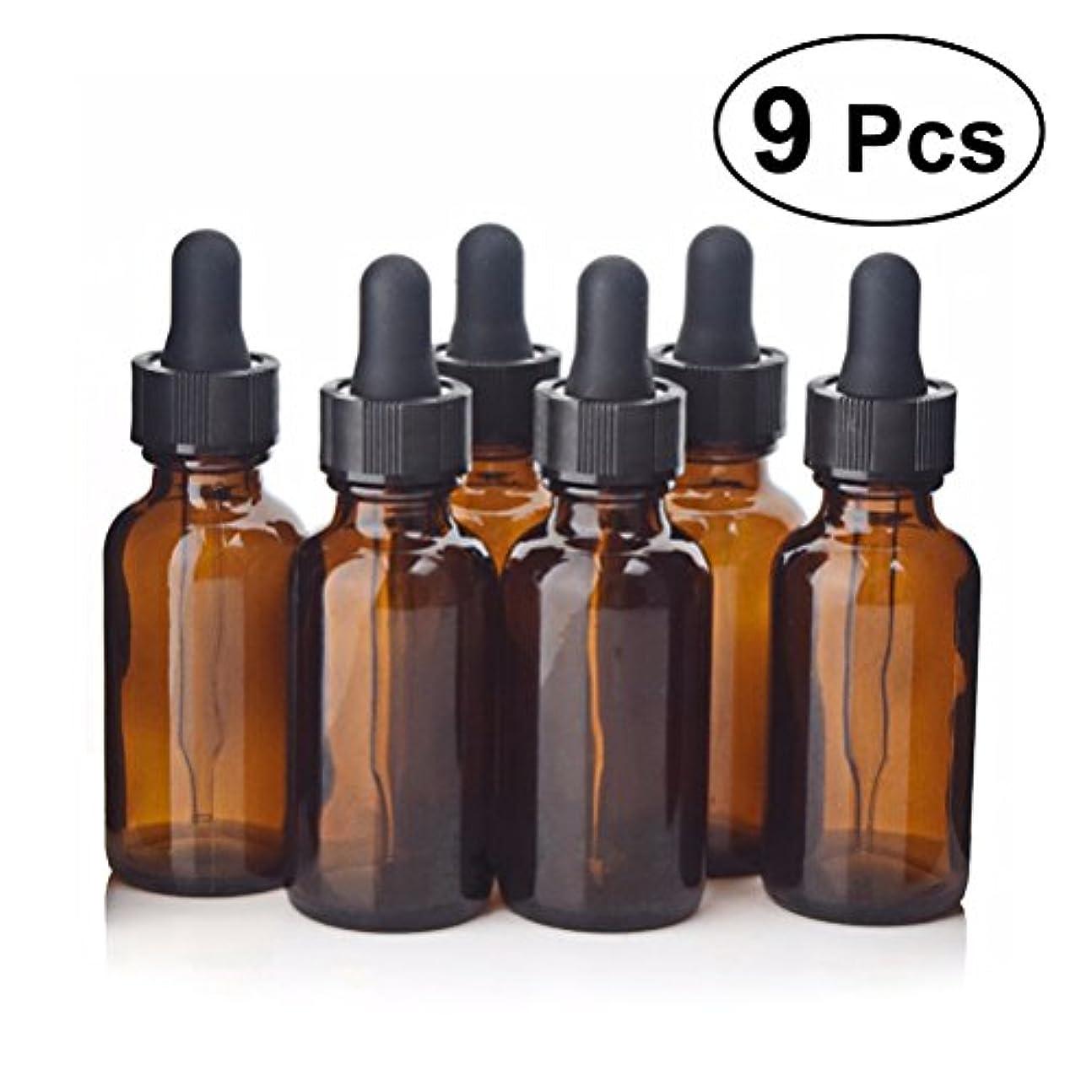 コミュニケーションやろうスカウトFrcolor スポイト遮光瓶 エッセンシャルオイル 香水 保存用 9個入り  30 ml