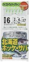 ハヤブサ(Hayabusa) 一押しサビキ 北海道ホッケ・サバ ツイストウィリーグリーン 6-2 HS432-6-2