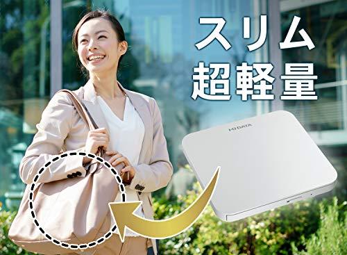 『I-O DATA 外付け DVDドライブ 超軽量 ポータブル USB2.0 バスパワー 国内メーカー EX-DVD05LW』の1枚目の画像