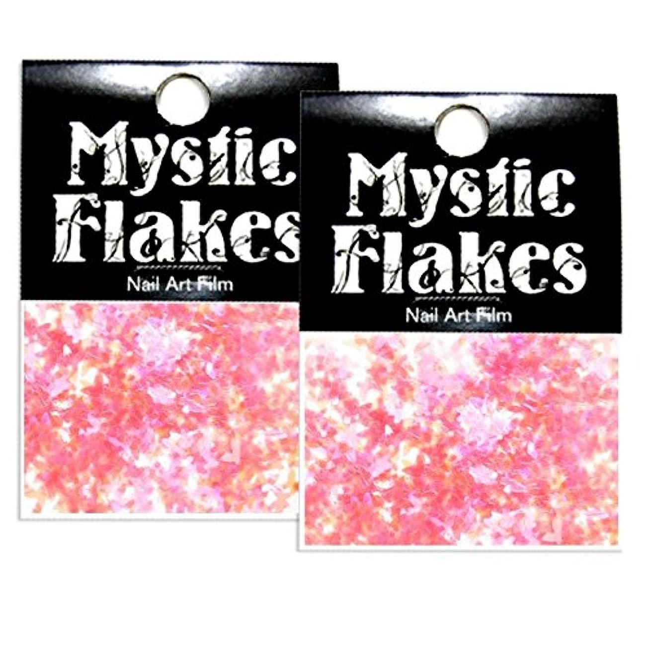 やけど細菌担保ミスティックフレース ネイル用ストーン ルミネピンク バタフライ 0.5g 2個セット