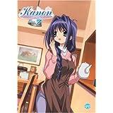 Kanon 7 [DVD]
