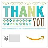 Amazonギフト券- Eメールタイプ - Thank you
