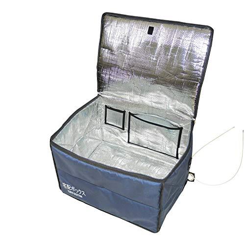 TOKYO SELECTION『保冷機能付き宅配ボックス』